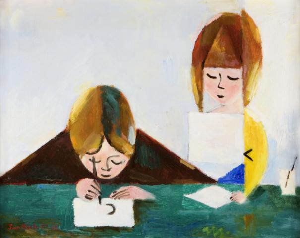 Fridolin og Ingeborg 1977